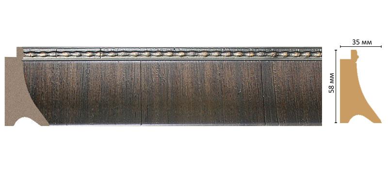Багет Decomaster 548-133 (размер 58х35х2900мм)