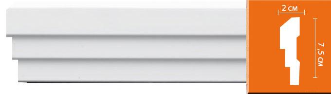 Молдинг гладкий Decomaster 97601 (размер 75х20х2400)