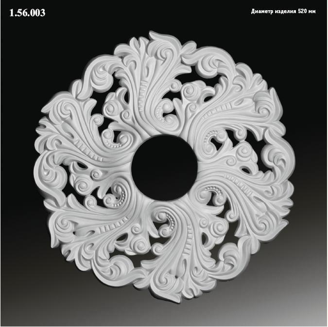 1.56.003 Европласт потолочная розетка