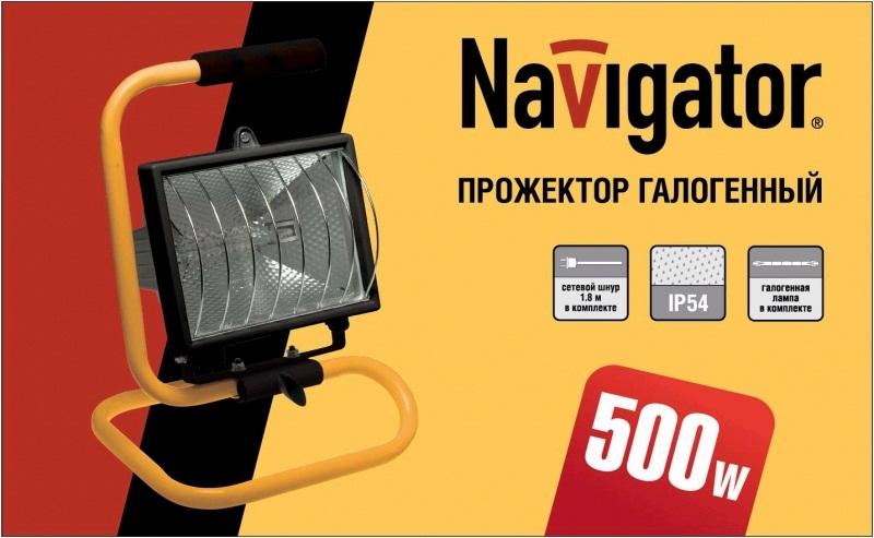 Прожектор галогенный NFL-PH2-500-R7s/BLY (500 Вт, переносной , черно-желтый)
