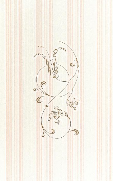 Декор Gracia Ceramica Анжер 1 венге 25х40