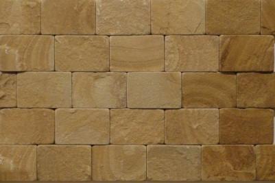 Плитка из природного камня желто-коричневая (1м2)