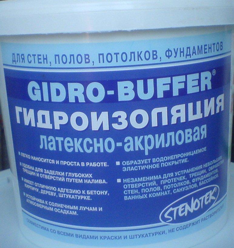 Гидроизоляция латексно-акриловая Gidro-Buffer | Гидробуффер, 5кг