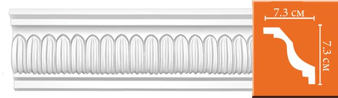 Плинтус с орнаментом Decomaster  95342 (размер 73x73x2400)
