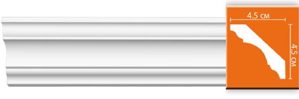 Плинтус гладкий Decomaster 96215 (размер  45x45x2400)