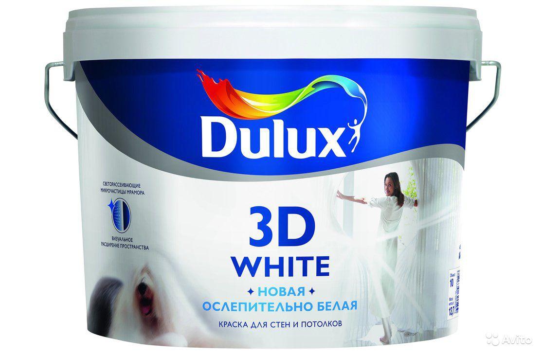 Краска Дулюкс | DULUX ослепительно белая 3D White, 10л