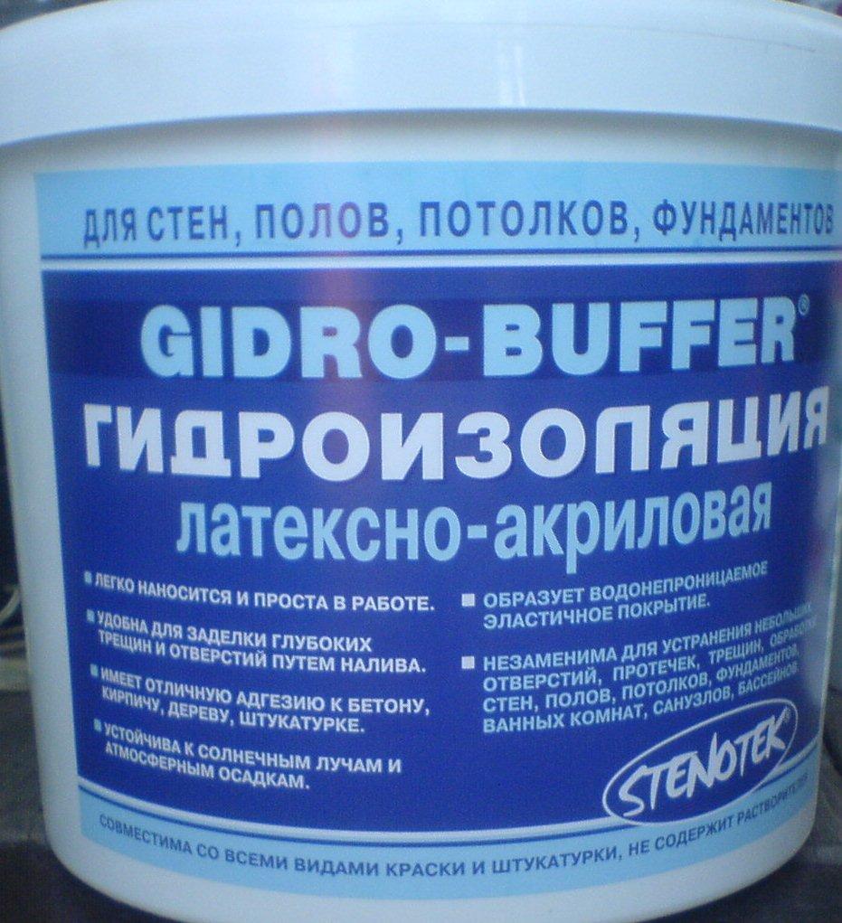 Гидроизоляция латексно-акриловая Gidro-Buffer | Гидробуффер, 15кг