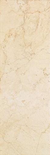 Плитка Aparici Tolstoi Muse Ivory 4111091-161