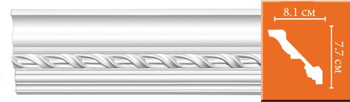 Плинтус с орнаментом  Decomaster 95673 (размер 77х81х2400)