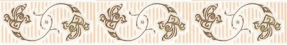 Бордюр Gracia Ceramica Анжер венге 25х4