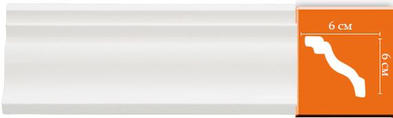 Плинтус гладкий Decomaster 96105 (60х60х2400)