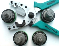 Комплект запрессовочных тисков для инструмента  Rautool  M1, для труб Rautherm SТиски 17, 20