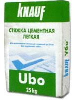Стяжка цементная лёгкая Кнауф УБО, 25кг