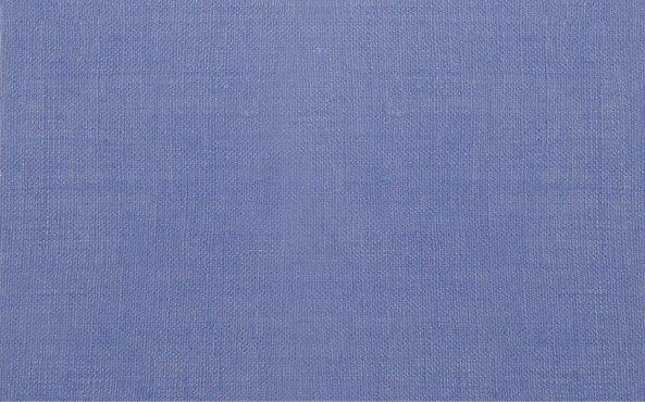Плитка настенная Шахтинская плитка Мадейра 02 голубой 250х400