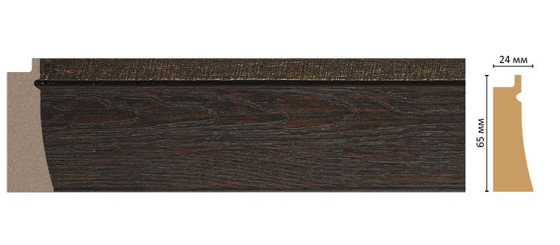 Багет Decomaster 524-1333 (размер 65х24х2900)