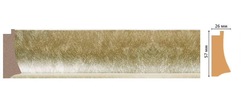 Багет Decomaster  553-373 (размер 57х26х2900)