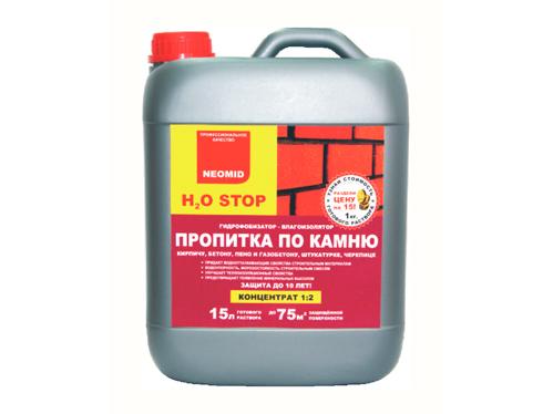 Гидрофобизатор ( пропитка по камню, кирпичу, бетону)  5 л