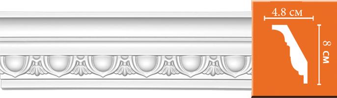 Плинтус с орнаментом Decomaster DT 23 (размер 80х48х2400)