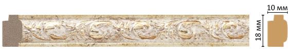 Багет  Decomaster 158-553 (размер 18х10х2400)