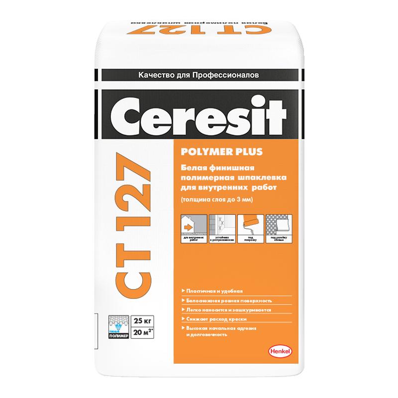 Церезит Шпатлевка финишная полимерная Ceresit CT 127 25 кг  церезит ct 85 клей для пенополистирола 25 кг