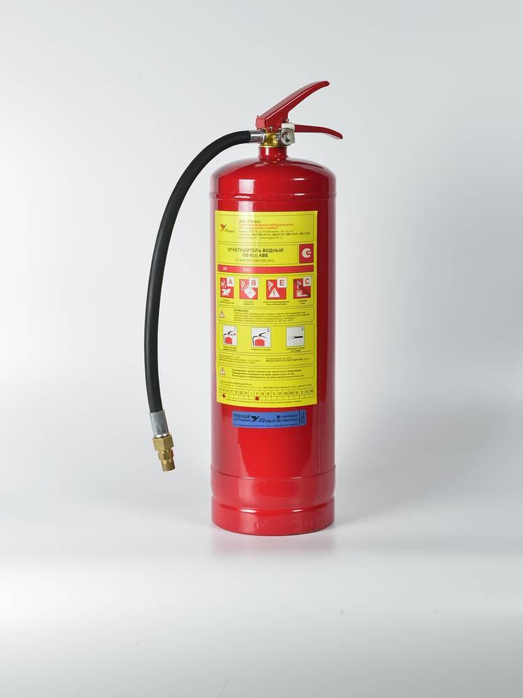 Огнетушитель водный ОВ-8
