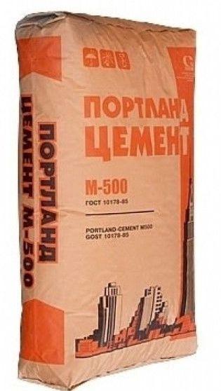 Цемент М500 42.5Б, 50кг