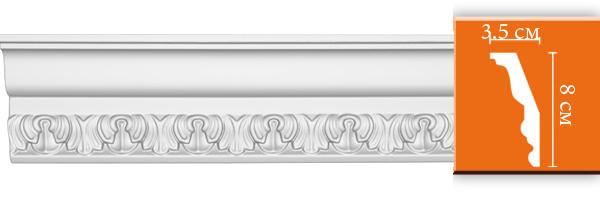 Плинтус с орнаментом Decomaster DT 33 (размер 80х35х2400)