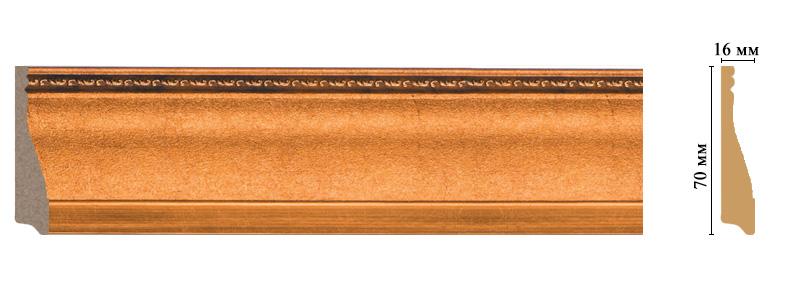 Цветной плинтус Decomaster 193-1223 (размер 70х16х2400)