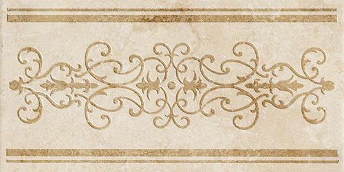 Плитка Италон NaturalLife Nl-Stone Ivory Ninfea