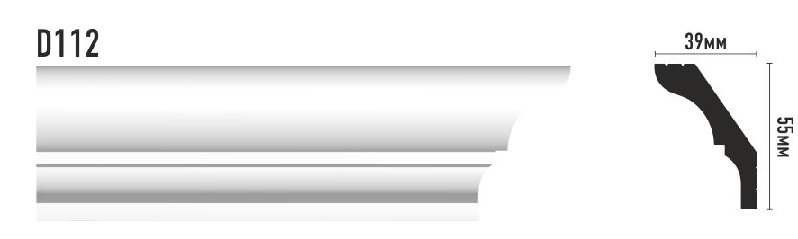 Плинтус потолочный Decomaster D112  (55х39х2000мм)