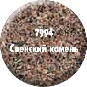 Краска Decomaster Сиенский камень 7994