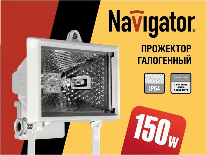 Прожектор галогенный NFL-FH1-150-R7s/WH (150 Вт  белый)