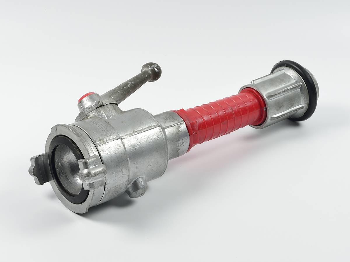 Ствол пожарный ручной РСКЗ-70 распылительный