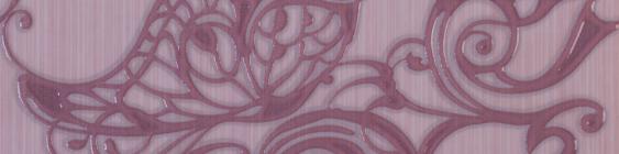 Бордюр Gracia Ceramica Астерия 04 лиловый 25х6,5
