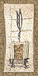 Плитка Venus Ceramica Kilimi T- India Mo/Mi 1014048-41-15198