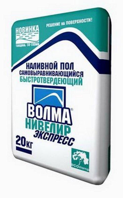 Наливной пол Волма-Нивелир-Экспресс, 20кг