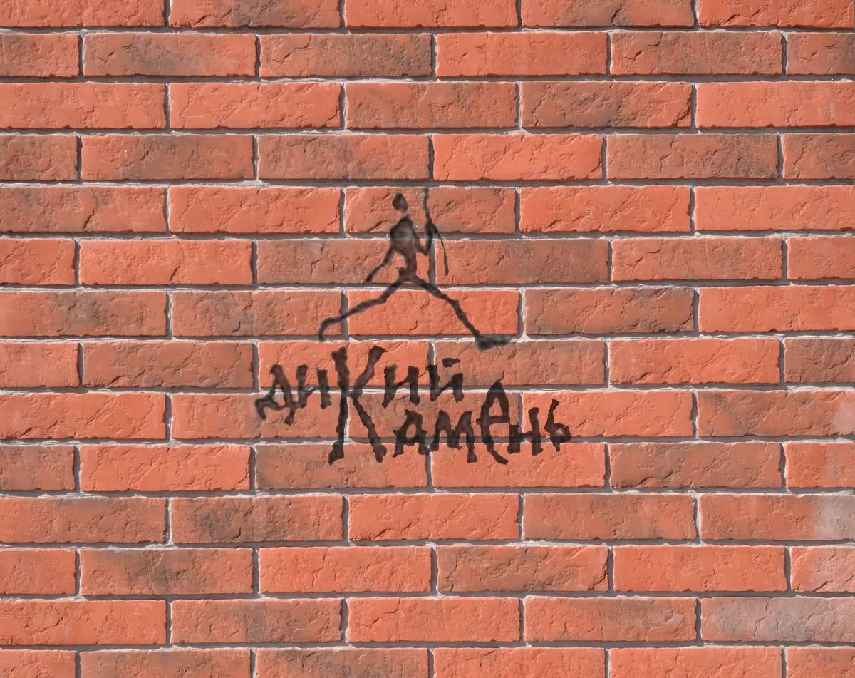 Искусственный камень Кирпич 201
