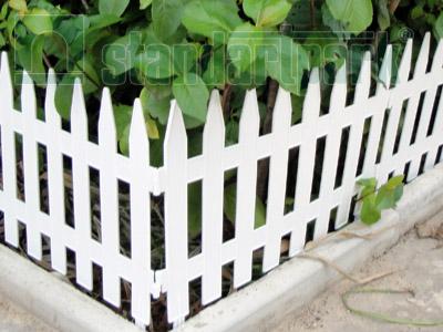 Забор декоративный №1 ЗД-3000.280-ПП пластиковый  белый 8301-Б