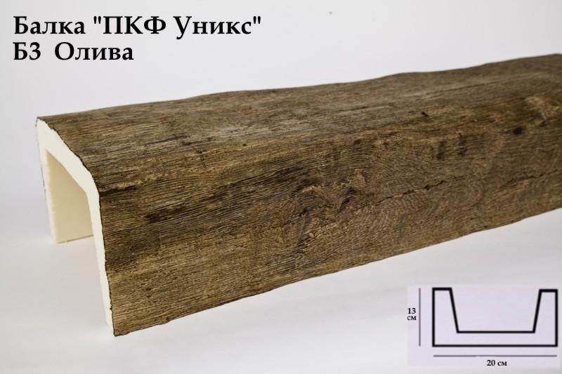 Декоративная балка Уникс (Олива) 200х130х3000