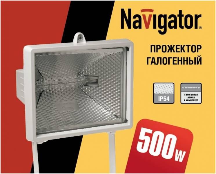 Прожектор галогенный NFL-FH1-500-R7s/WH (500 Вт  белый)