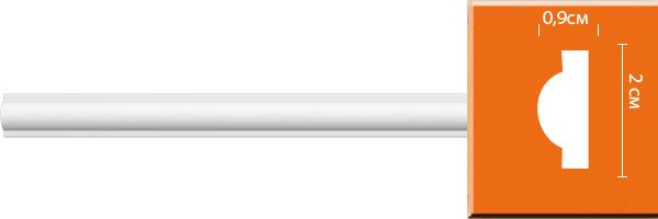 Молдинг гладкий Decomaster 97202 гибкий (размер 20х9х2400)
