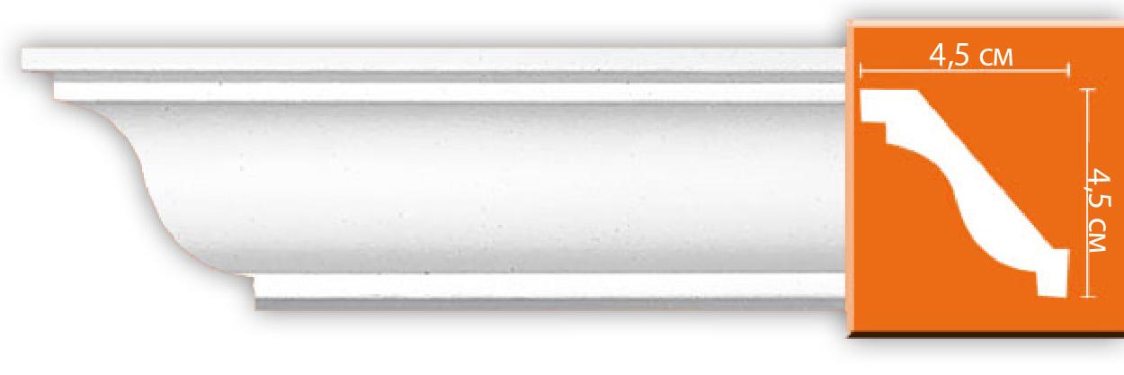 Плинтус гладкий Decomaster 96612  (размер  45x45x2400)