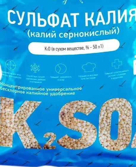 Сульфат калия, 20кг