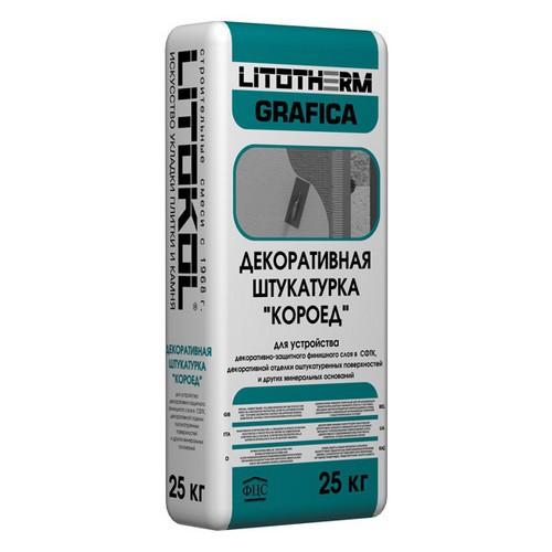 Штукатурка минеральная декоративная Litokol Litotherm Grafica Короед 1,8 мм