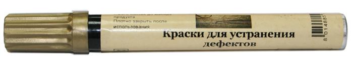 Ретуширующий маркер Decomaster №11 золото