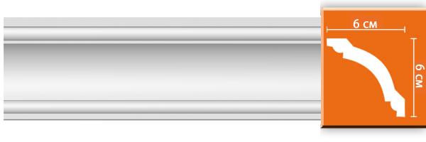 Плинтус гладкий Decomaster 96110 (размер 60x60x2400)