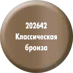 Краска Decomaster Классический бронзовый 202642