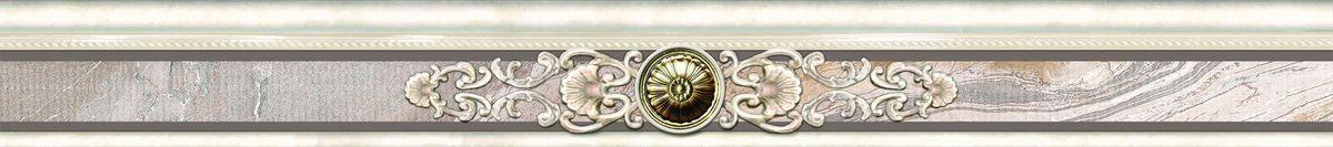 Плитка Azteca Xian Bikin A 90 Emerald