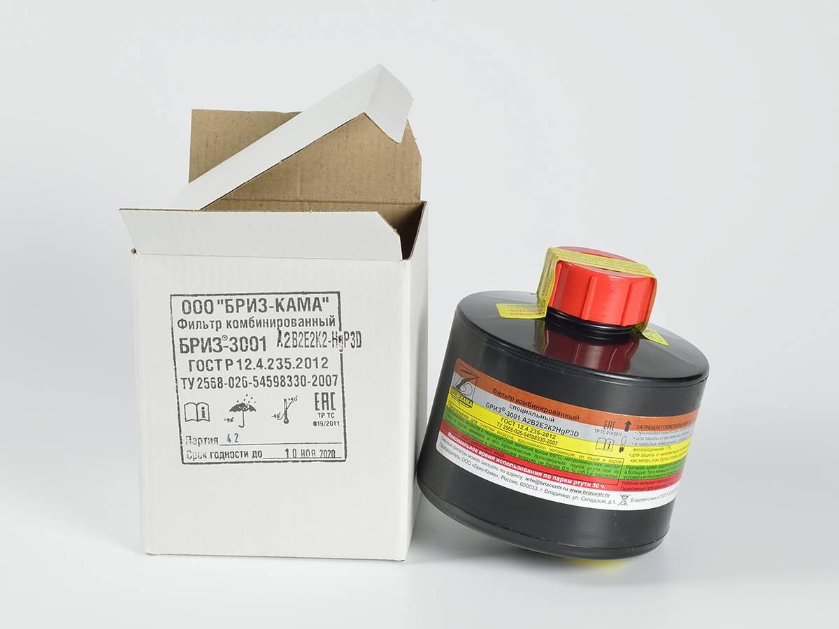 Фильтр специальный Бриз-3001 А2В2Е2К2HgP3D
