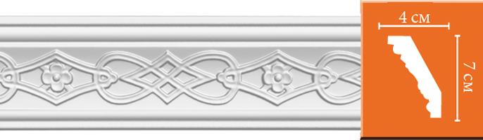 Плинтус с орнаментом Decomaster 95619 (размер 70x40x2400)